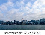 hong kong harbour  on march 24  ... | Shutterstock . vector #612575168