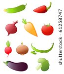 colored glossy vegetables icon... | Shutterstock .eps vector #61258747