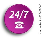 24 7 support phone icon.... | Shutterstock . vector #612633368