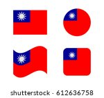 set 4 flags of taiwan | Shutterstock .eps vector #612636758