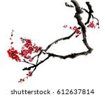 ancient chinese traditional... | Shutterstock . vector #612637814