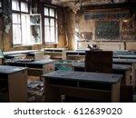 Old Creepy Abandoned Classroom