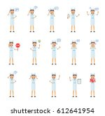 set of nurse characters showing ... | Shutterstock .eps vector #612641954