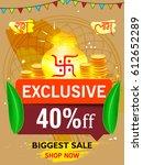 akshaya tritiya exclusive offer ...   Shutterstock .eps vector #612652289