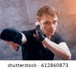 portrait of a street fighter on ... | Shutterstock . vector #612860873