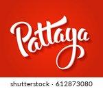 pattaya vector lettering.... | Shutterstock .eps vector #612873080