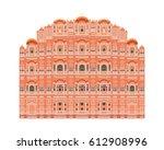 hawa mahal  jaipur  india....   Shutterstock .eps vector #612908996