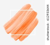 art brush painted abstract... | Shutterstock .eps vector #612933644
