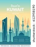 kuwait famous view. flat well... | Shutterstock .eps vector #612958190