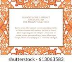 abstract art invitation card  | Shutterstock . vector #613063583