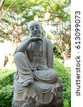 stone statue of boromarajaroen... | Shutterstock . vector #613099073