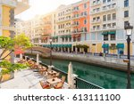 afternoon atmosphere in the... | Shutterstock . vector #613111100