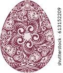 easter vector floral egg | Shutterstock .eps vector #613152209