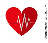 cardio heart icon | Shutterstock .eps vector #613153274