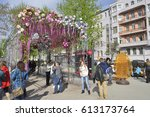moscow   russia   may 1  2016 ...   Shutterstock . vector #613173764