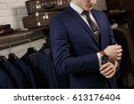 elegant young handsome man in... | Shutterstock . vector #613176404
