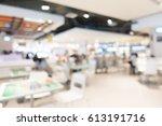 abstract blur and bokeh... | Shutterstock . vector #613191716