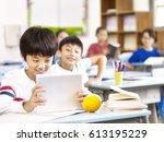 Asian Elementary School Child...