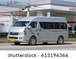 chiang mai  thailand  january... | Shutterstock . vector #613196366