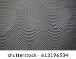 tile adhesive notched trowel... | Shutterstock . vector #613196534