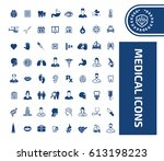 medical icon set clean vector   Shutterstock .eps vector #613198223