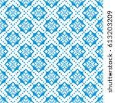 seamless ornamental pattern...   Shutterstock .eps vector #613203209