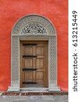 old door. | Shutterstock . vector #613215449