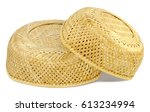 Two Inverted Wicker Basket...