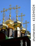 Gold Plated Domes With Crosses...