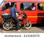 kumasi  ghana   jan 15  2017 ... | Shutterstock . vector #613282070