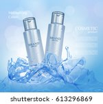 cosmetic ads poster... | Shutterstock .eps vector #613296869