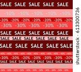 shop sale   Shutterstock . vector #613300736
