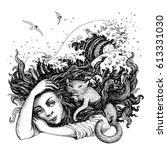 "graphic illustration ""wave"".... | Shutterstock .eps vector #613331030"