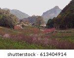 sakura village | Shutterstock . vector #613404914