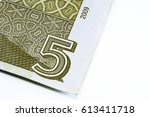 pakistani five rupee | Shutterstock . vector #613411718