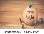 selective focus of miniature... | Shutterstock . vector #613421924