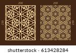 laser cutting set. woodcut...   Shutterstock .eps vector #613428284