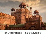 red fort delhi at sunset   a... | Shutterstock . vector #613432859