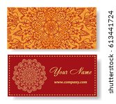 business card design.... | Shutterstock .eps vector #613441724