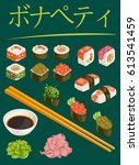 organic japanese sushi set with ... | Shutterstock .eps vector #613541459