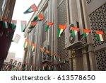 dubai uae national day bunting... | Shutterstock . vector #613578650
