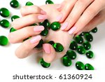 beautiful hands with perfect... | Shutterstock . vector #61360924