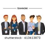 business people teamwork ... | Shutterstock .eps vector #613613873