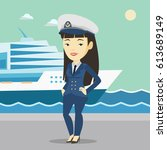 young asian captain on the...   Shutterstock .eps vector #613689149
