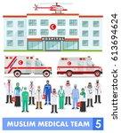 medical concept. detailed... | Shutterstock .eps vector #613694624