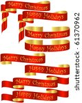 set of red christmas holiday... | Shutterstock .eps vector #61370962