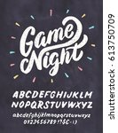 game night. chalkboard sign. | Shutterstock .eps vector #613750709