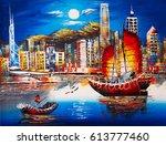 Oil Painting   Victoria Harbor...