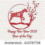 happy chinese new year 2018... | Shutterstock .eps vector #613787738