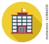 university building icon | Shutterstock .eps vector #613866530